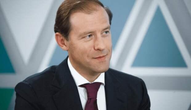 Мантуров возглавит оргкомитет по выдвижению Москвы на проведение ЭКСПО-2030
