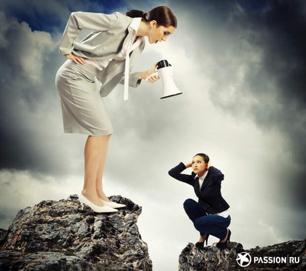 Как установить контакт с новым начальником