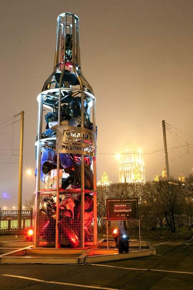 Памятник-бутылка