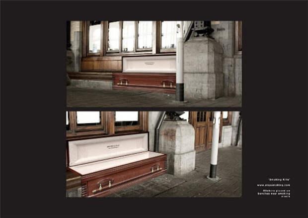 В местах для курения установили гробы