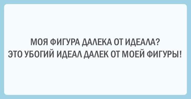 О здоровом образе жизни))