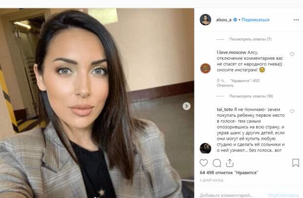 """Чем занимается сегодня дочка Алсу Микелла Абрамова, победившая нечестно в """"Голосе""""? А живёт успешно, деньги продолжают решать"""