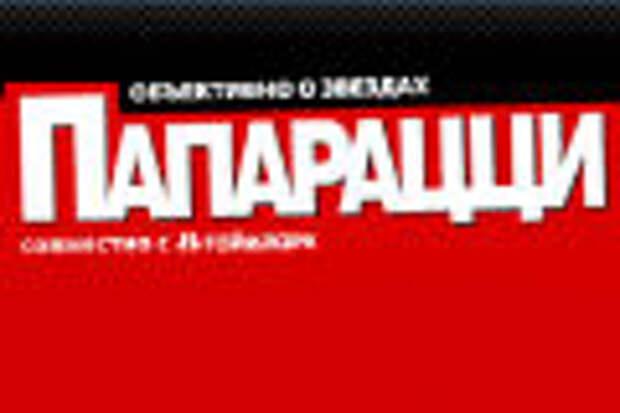 К обменной сети SMI2.net присоединились «Звезды.ру» и «Папарацци»