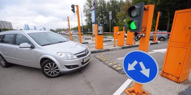 Жители Митина могут приобрести абонемент на парковку со шлагбаумом до 10 августа