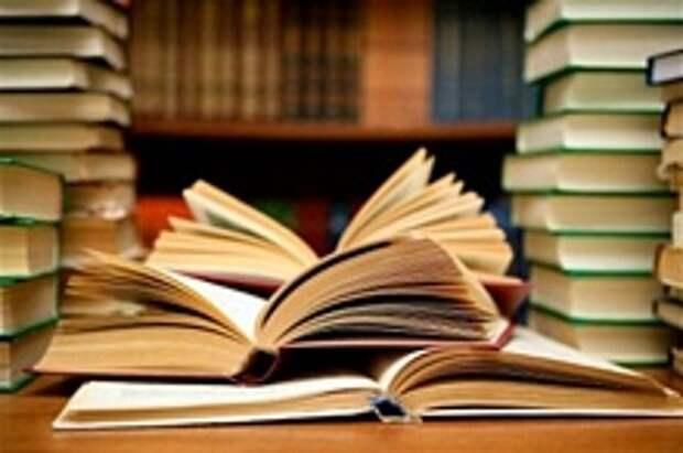 Чиновники и эксперты проверят все учебники по истории России