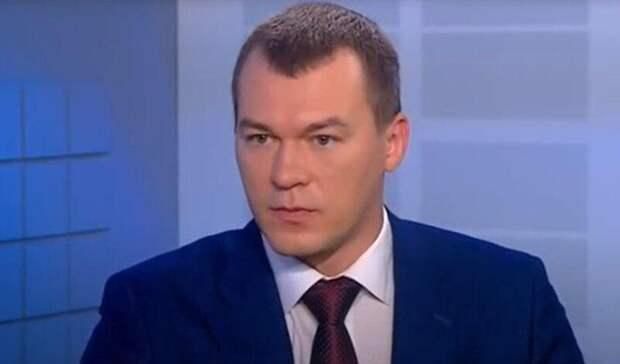 Эксперты высказались о работе Михаила Дегтярева в качестве главы Хабаровского края