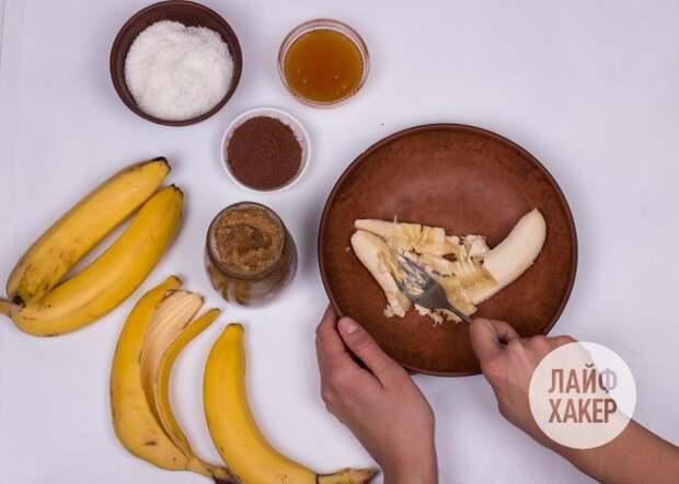 Энергетические шарики: пюрируем банан