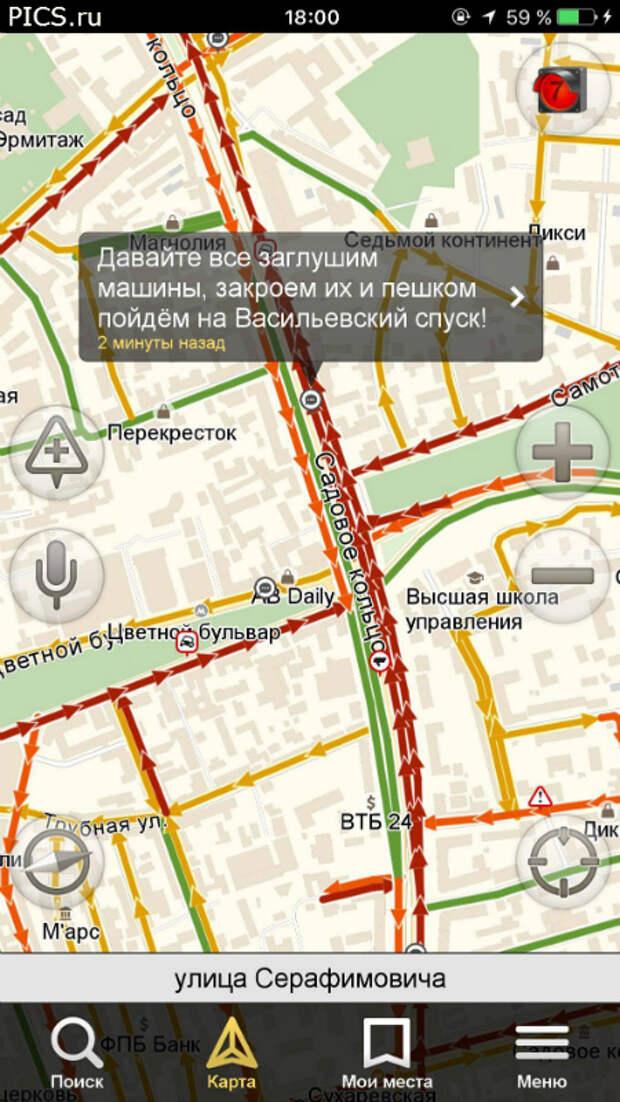 trafficmarch12