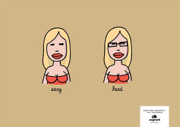 Блондинку в очках так просто не соблазнишь
