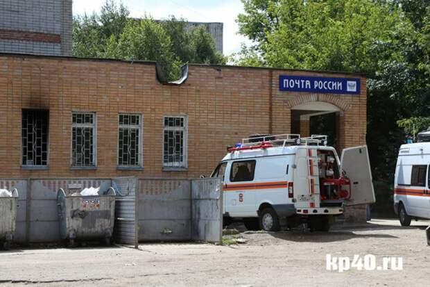 В Калуге возможно зафиксирован случай самовозгорания