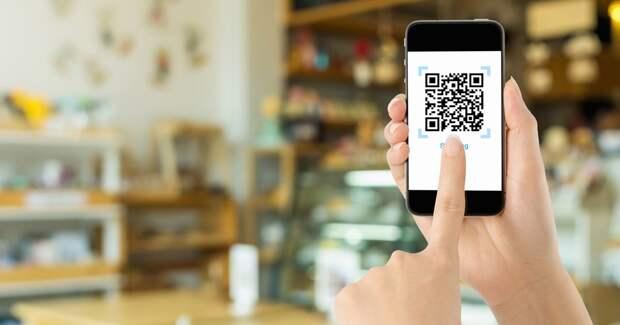 Покупатели и бизнес оценили QR-коды
