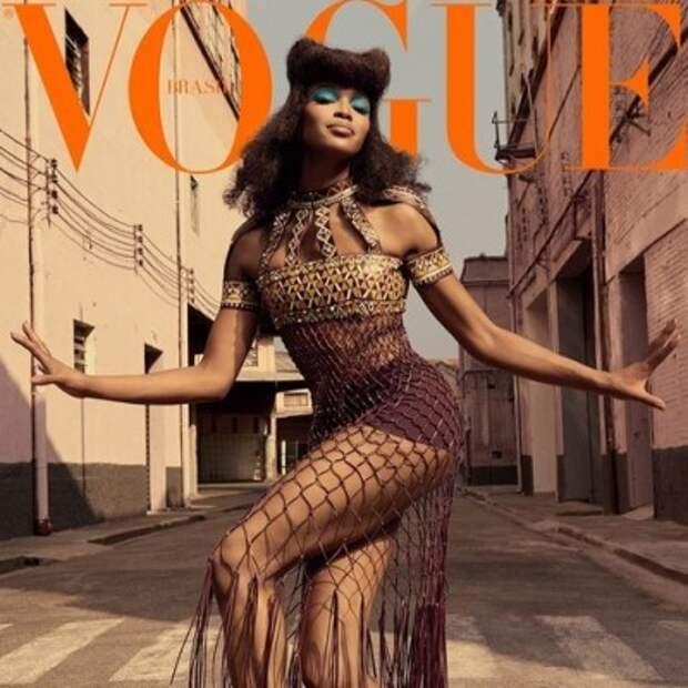 Майский номер бразильского Vogue полностью посвятили Наоми Кэмпбелл