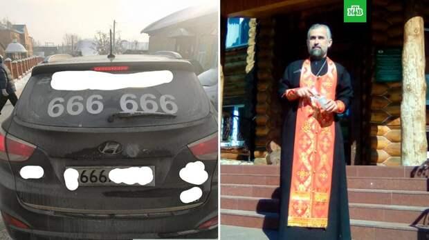 В Барнауле священнику подали такси с номером «666»