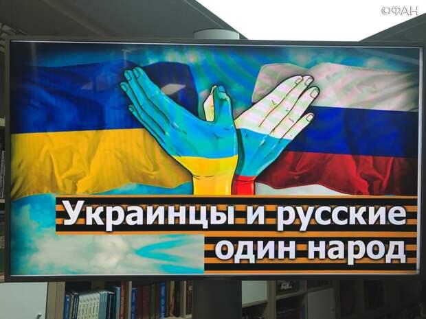 Экс-министр энергетики Украины призвал наладить отношения с Россией