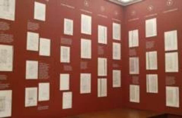 Дом Бальзака в Париже открыли для туристов