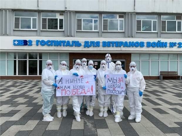 Профсоюз помогает московским медикам