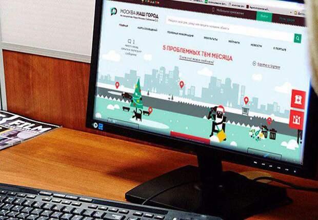 Более 600 сообщений оставили жители Коптева в июле на портале «Наш город»