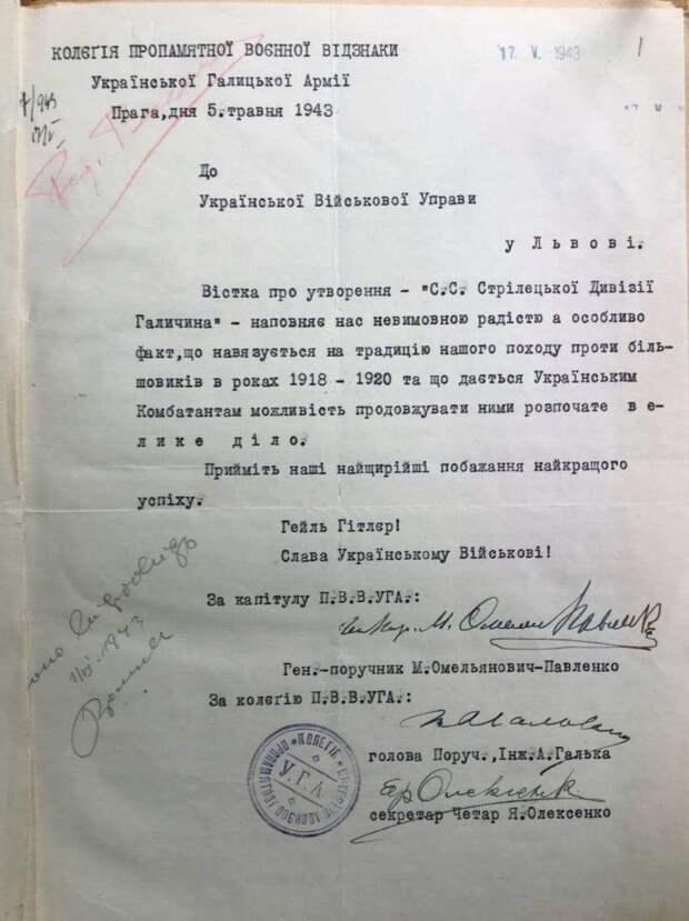 Наци в ужасе: «Проспект Бандеры вновь стал Московским»