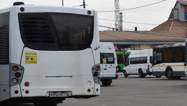 В Подольске увеличили количество автобусов на двух маршрутах