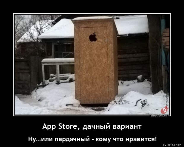 5672049_1617780640_demotivatory13 (640x511, 66Kb)