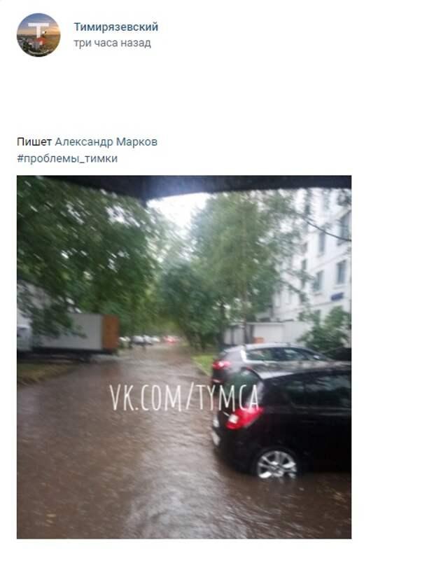 Подтопление в Дмитровском проезде устранят