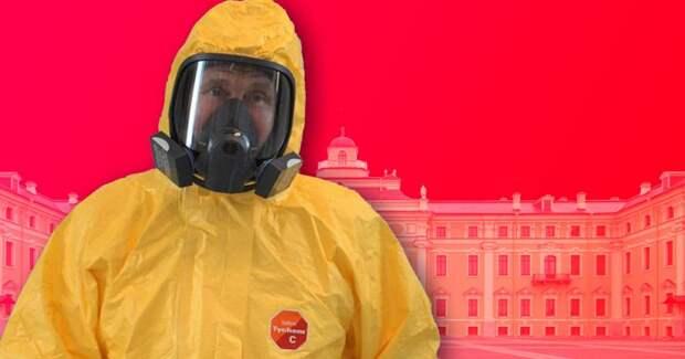 Вот как защищают Путина от коронавируса