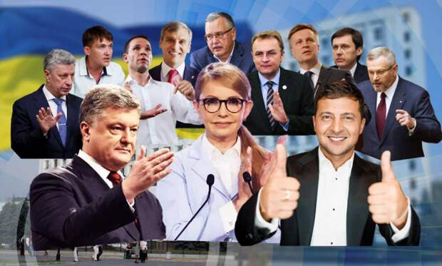 Бесплатный хлеб, Интернет и билет в Россию – чего обещают кандидаты в президенты Украины