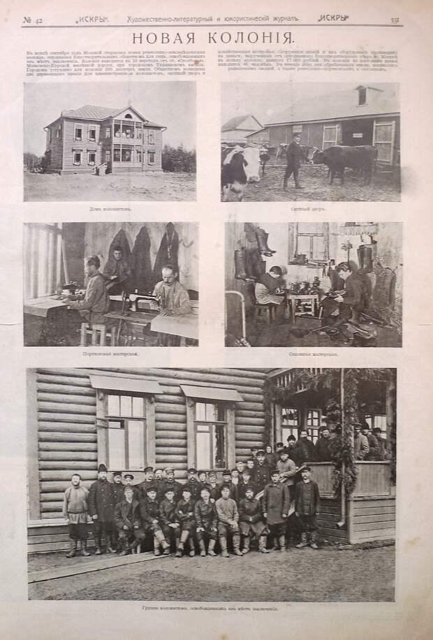 Этот день 100 лет назад. 10 ноября (28 октября) 1913 года