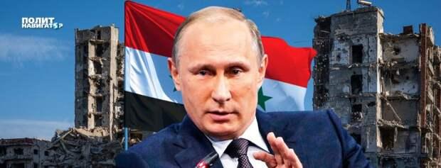 В Израиле выяснили, как Путин обыграл Трампа