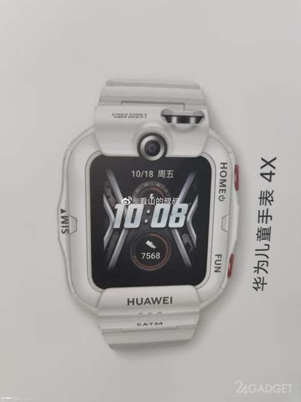Показаны детские смарт часы Huawei Children Watch 4X с двумя камерами