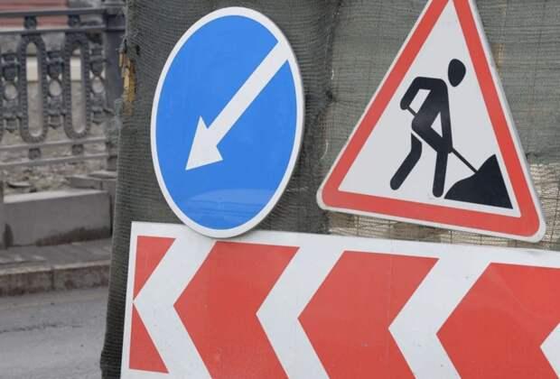 В Краснодаре из-за ремонта теплотрассы ограничат движение