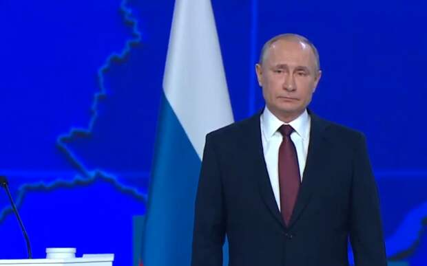 Александр Роджерс: Краткий анализ послания Путина