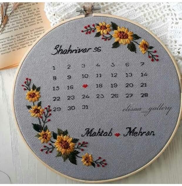 Сентябрьский календарь