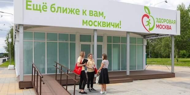Павильон «Здоровая Москва» в сквере по Олонецкому проработает до конца сентября