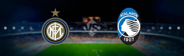 Интер - Аталанта: Прогноз на матч 25.09.2021