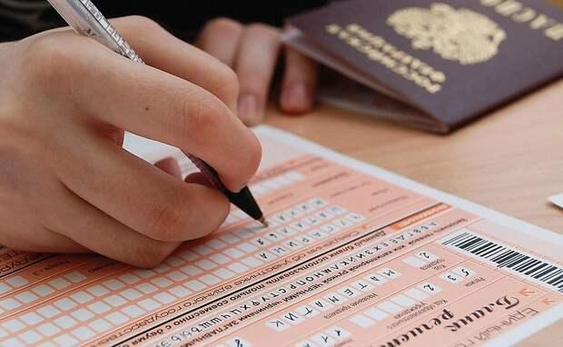 В Рособрнадзоре предупредили о мошенниках, продающих задания ЕГЭ