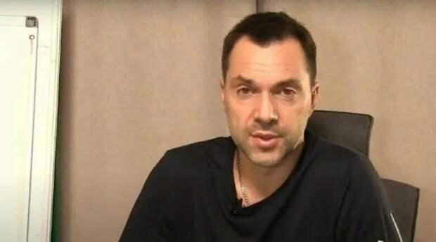Украина хочет получить от Москвы «признание участия» в конфликте в Донбассе