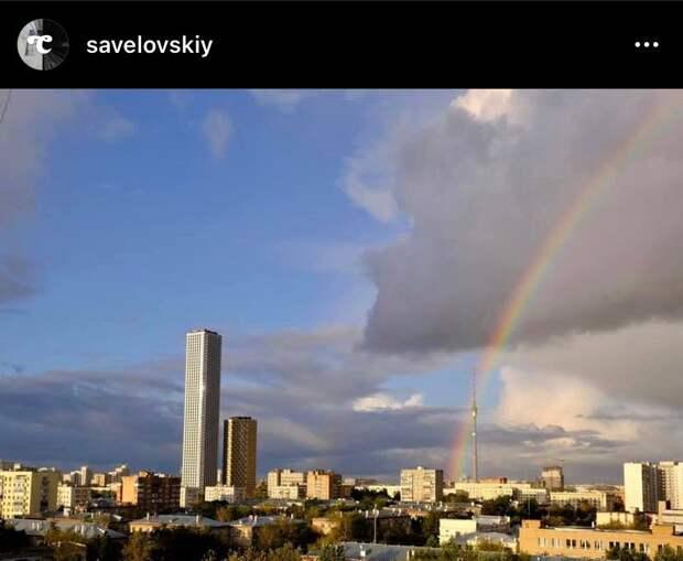 Фото дня: виды Савеловского