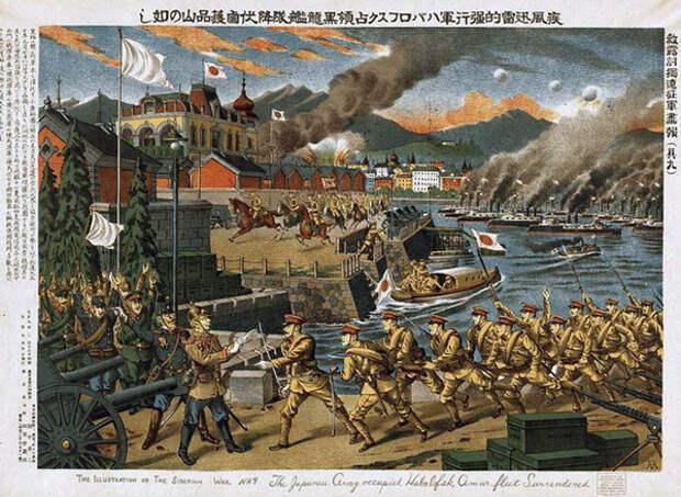 Как Япония напала на Россию?