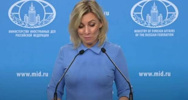 """Захарова о ситуации с """"Северным потоком-2"""": Дания лоббирует интересы США"""