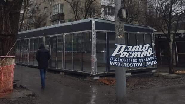 Ростовчане попросили неуничтожать деревья ради установки павильонов