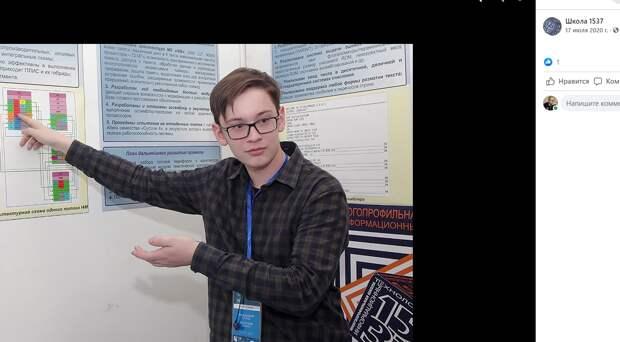 Школьник из Ярославки представил на международном инженерном конкурсе свою разработку