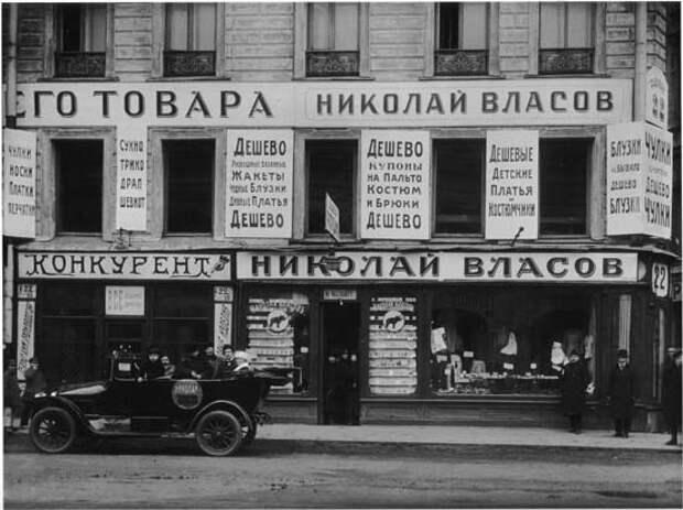 Торговля в раннем СССР: midobr — LiveJournal