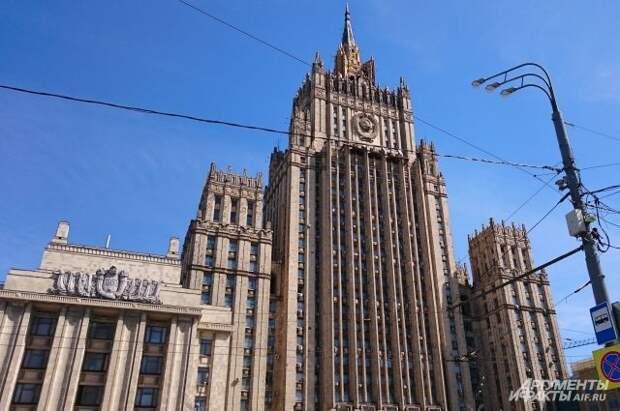 Россия объявила сотрудника украинского посольства персоной нон грата