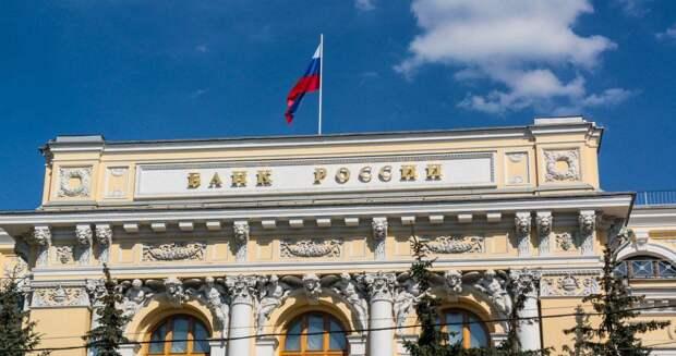 Почти все кредитные организации в Севастополе нелегальны