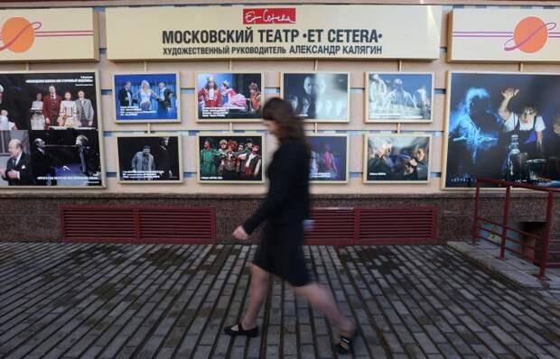 В Оренбурге актер Никита Быченков скончался на сцене во время спектакля