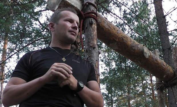Добыча огня: способ древних язычников