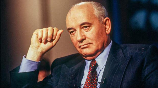 Михаил Горбачев: как он изменил Россию и мир (ФОТО)