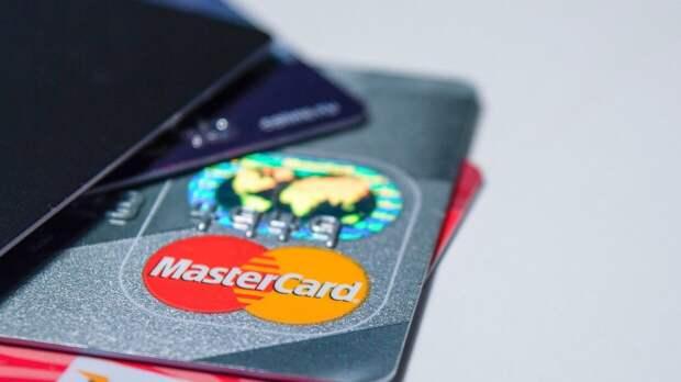 Mastercard скорректирует правила взимания межбанковской комиссии в России