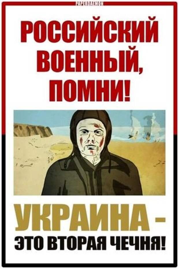 Политбеженец из РФ: Если Запад прижмет силовиков Кремля, они принесут голову Путина на подносе, а народу объявят, что скончался от рака / Гордон